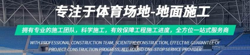 四川启昂建筑工程有限公司