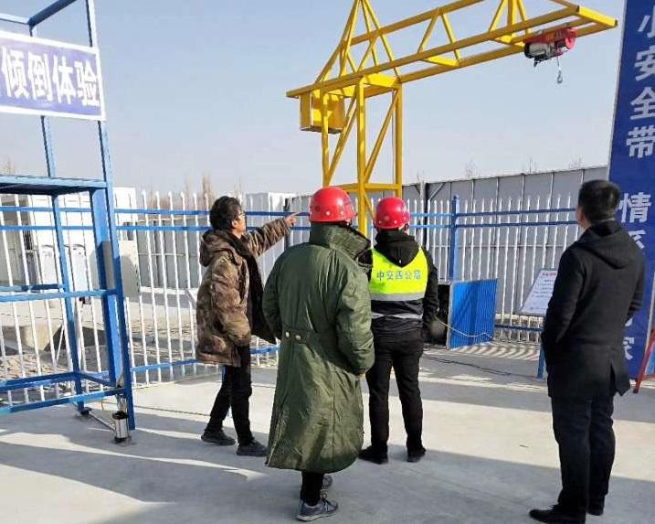 中交四公局新疆医科大学项目安全体验馆