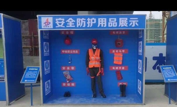 安徽建工(交航)滁州时代樾府项目安全体验馆10项顺利验收