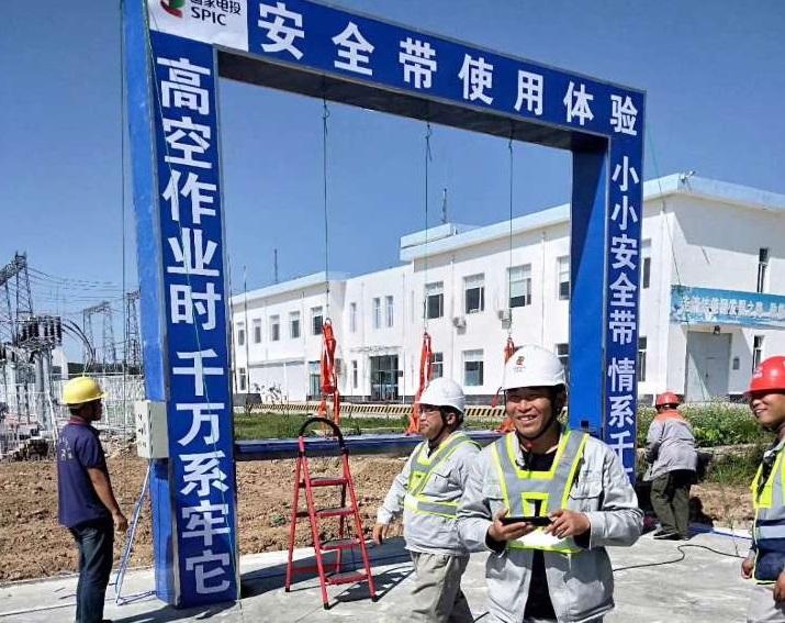 内蒙古阿日昆都楞风光互补电场安全体验馆合格验收