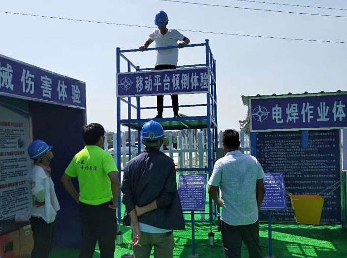 中交二航局周口沙颍河航道升级改造工程PPP项目安全体验馆顺利验收