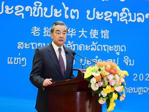 王毅出席庆祝中国老挝建交60周年招待会