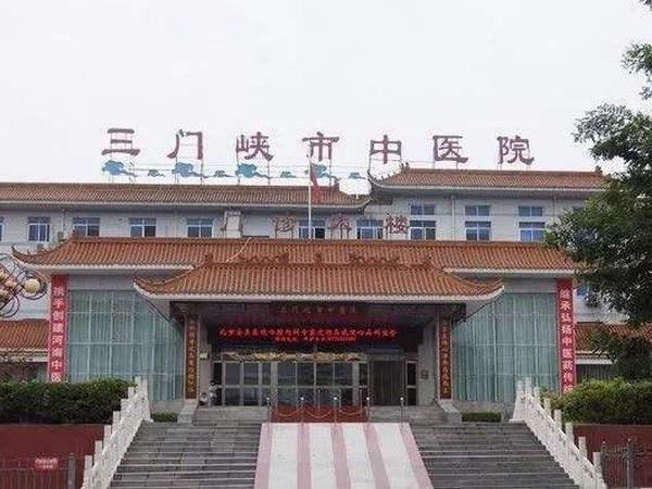 生物切片案例:三門峽中醫院