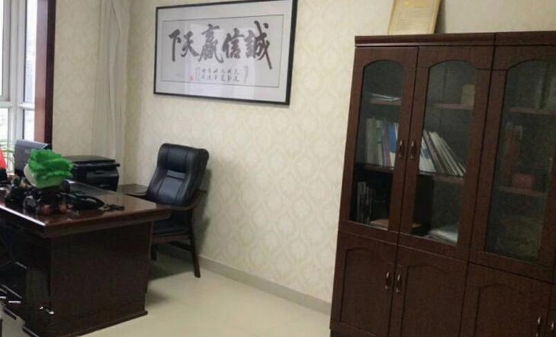 公司经理室