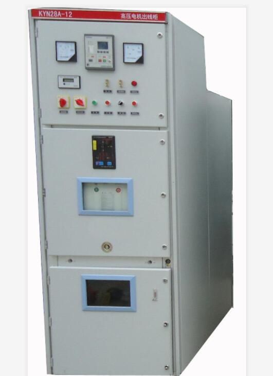 KYN28A-12高压开关柜厂