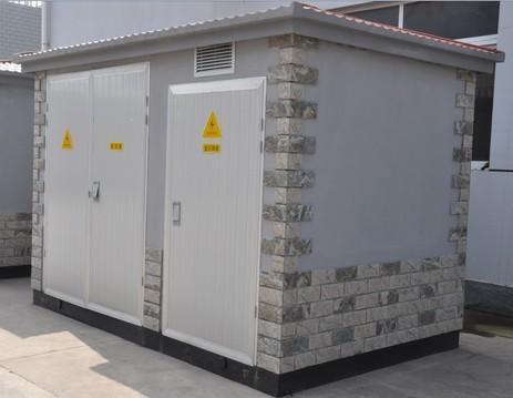 什么是箱式变电站,箱式变电站具有哪些优点?内部有什么元器件?