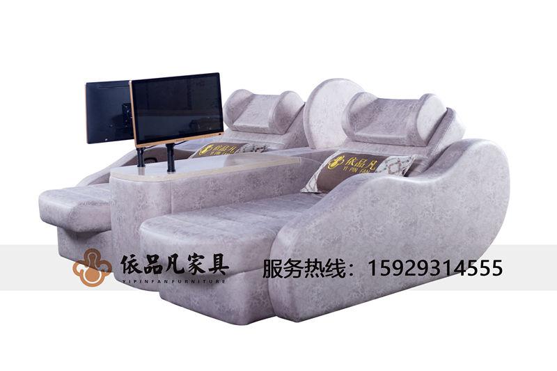 水疗休息区组合沙发