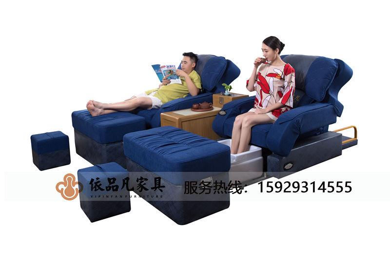 沐足前后滑动沙发
