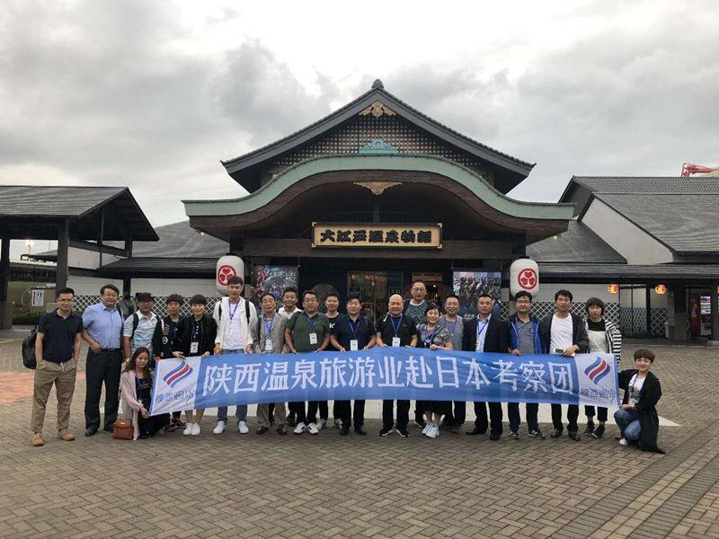 日本考察团