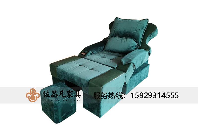 电动足疗沙发厂家