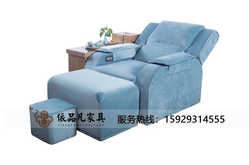 西安足疗沙发价格