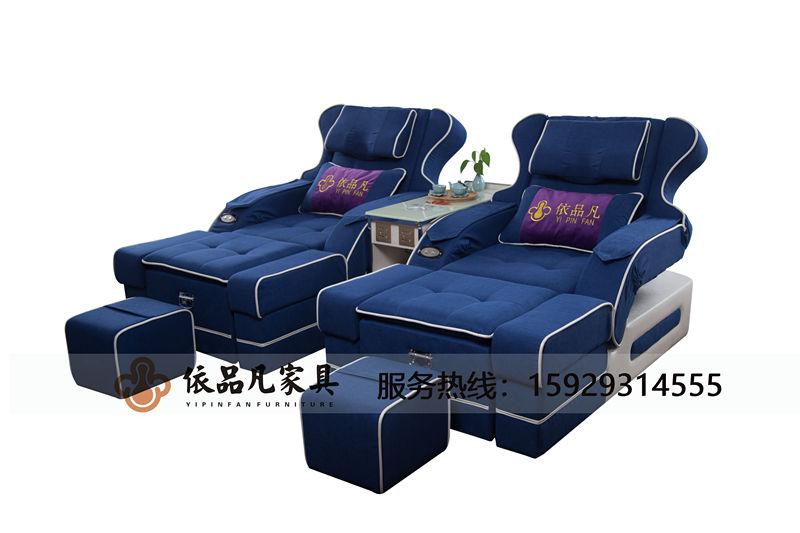 西安足疗沙发定制