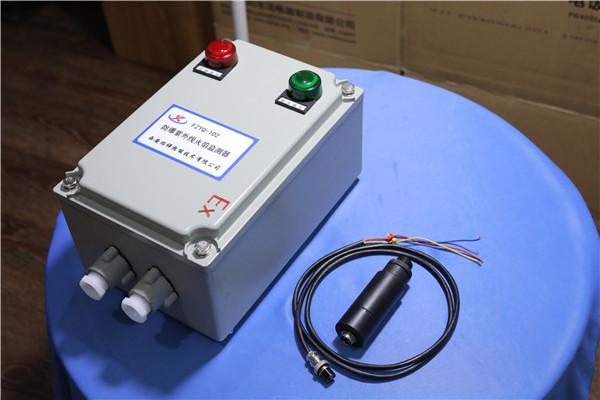 防爆紫外线火焰监测器