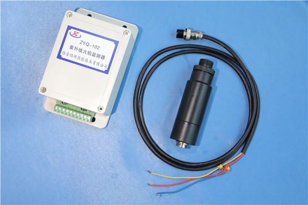ZYQ-102紫外线火焰监测器