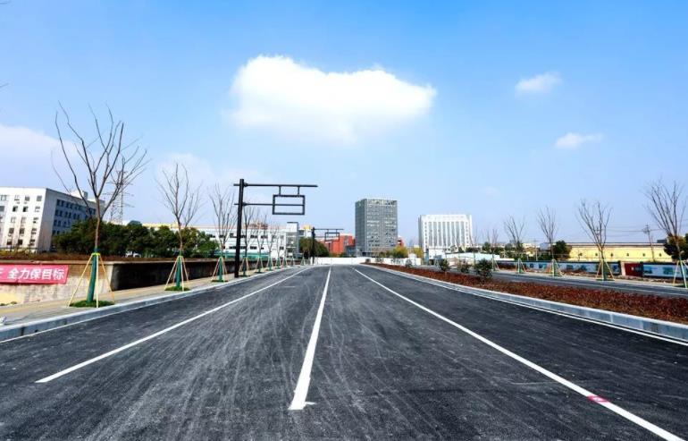 泾渭工业园区
