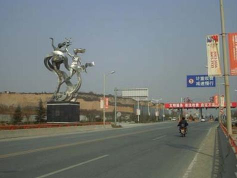 西安泾河工业园区