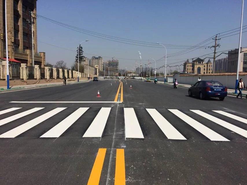西安经十三路沥青道路