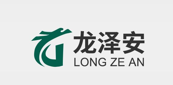 陕西龙泽安工贸有限公司商标