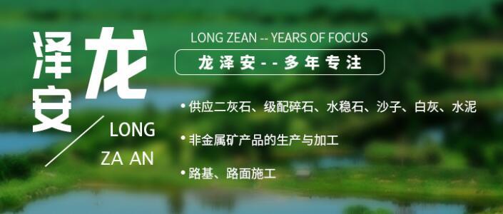 北京建筑砂石骨料绿色供应链建设稳步推进