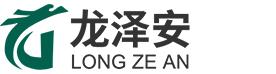 陕西龙泽安工贸有限公司