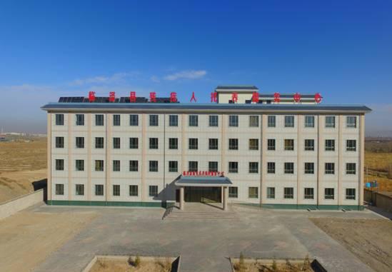 甘肃省张掖市临泽县残疾人托养服务中心5000㎡采暖项目