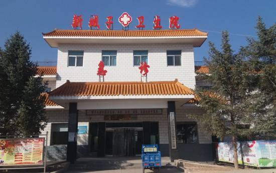 甘肃省金昌市永昌县新城子镇卫生院2600㎡供暖