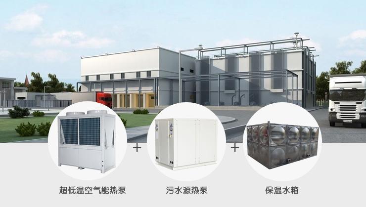 工厂热水解决方案