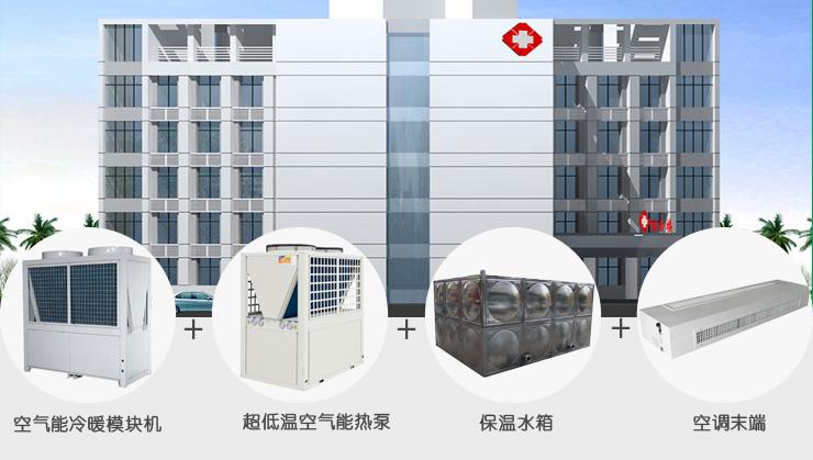 医院热水解决方案