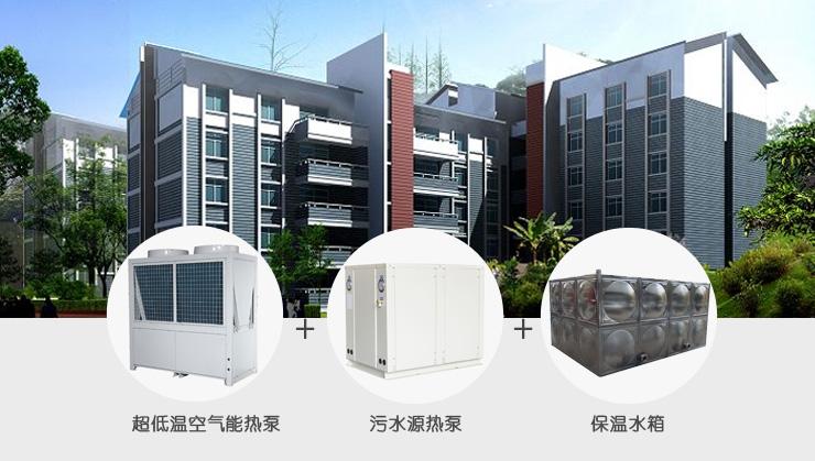 公寓热水解决方案