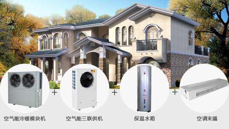 别墅住宅类热水方案