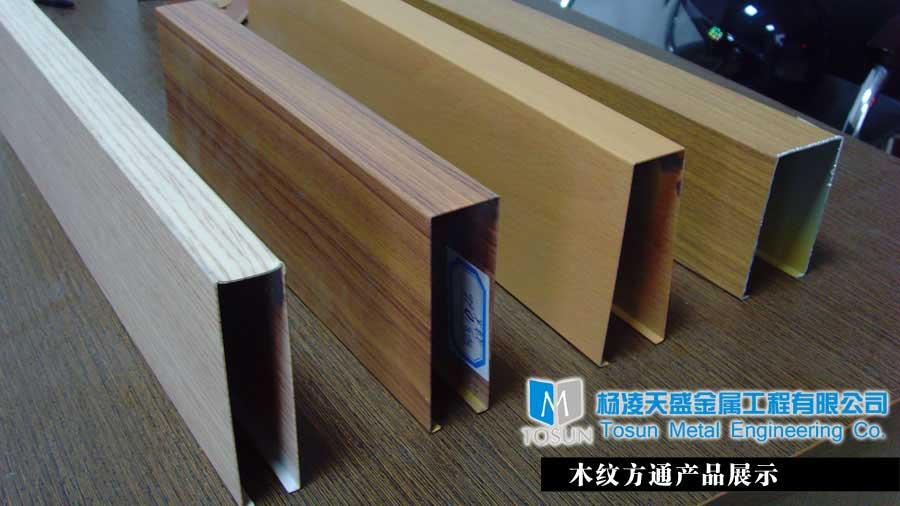 陕西铝方通生产