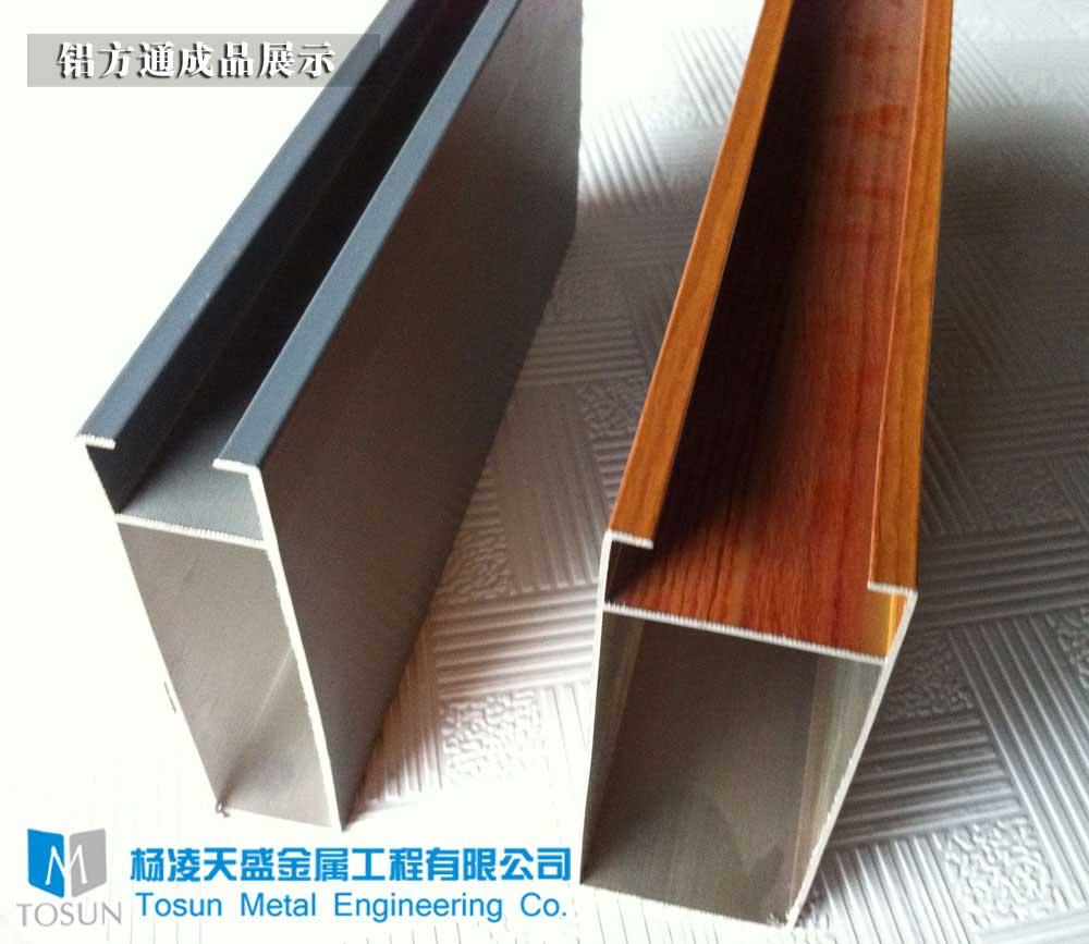 关于陕西铝单板为什么应用越来越多?