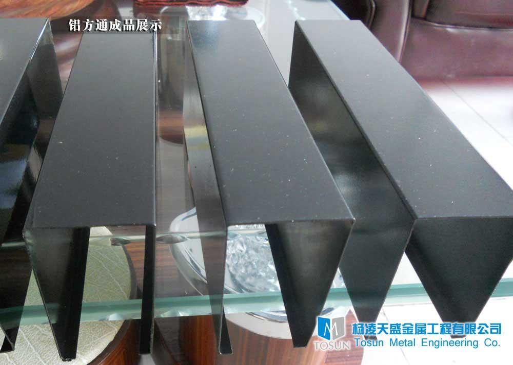 陕西铝方通厂家