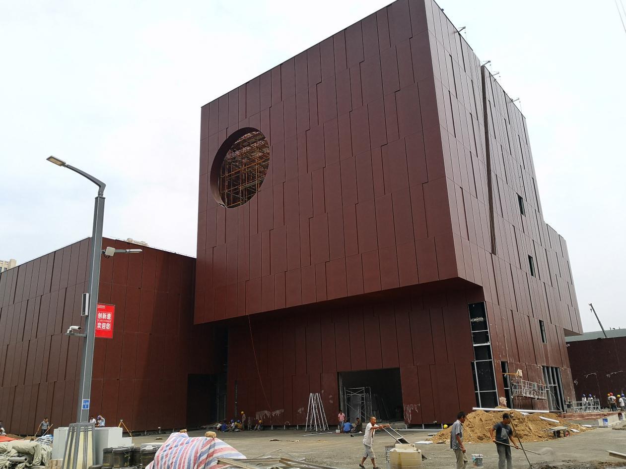 交大创新港8号楼