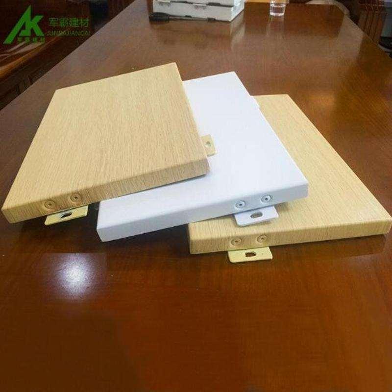 简述陕西铝单板表面处理性能要求