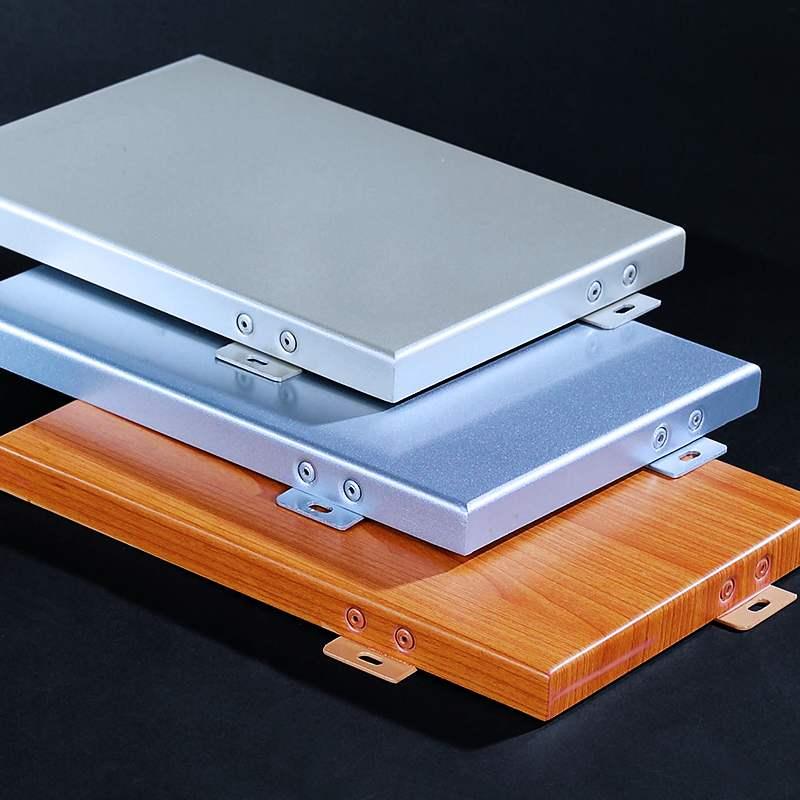 简述陕西铝单板的特点
