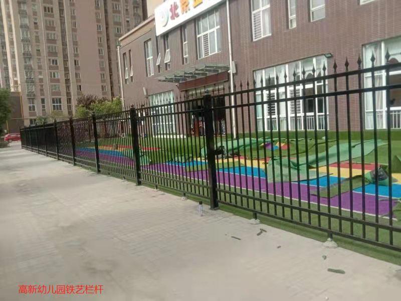 西安高新区幼儿园铁艺栏杆