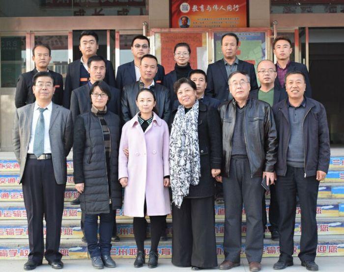 热烈欢迎皋兰县主抓教育的县委领导莅临我校参观指导工作