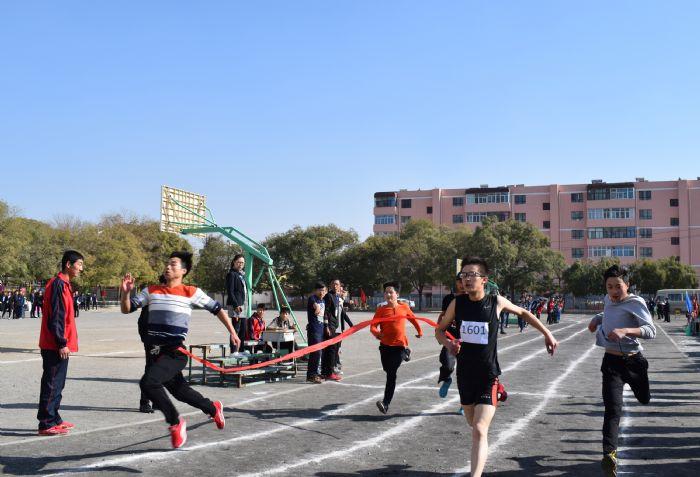 秋季田径运动会