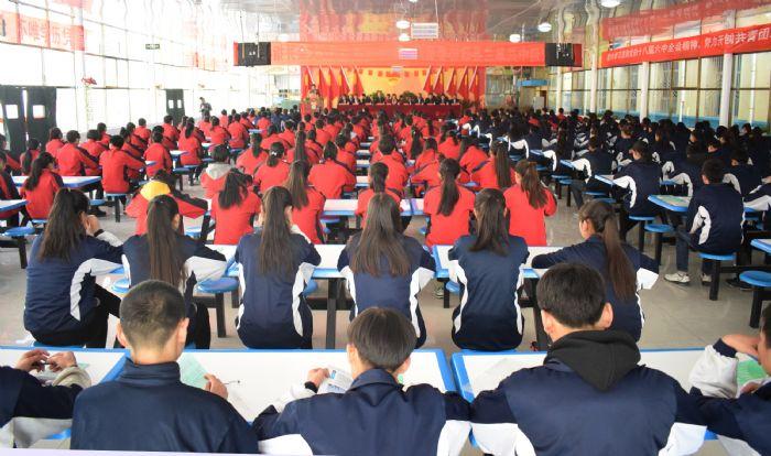 热烈祝贺甘肃陇原技工学校第九届团代会取得圆满成功