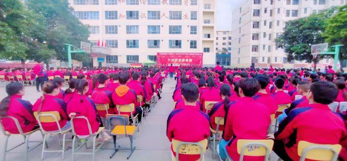 甘肃陇原技工学校2019—2020年度开学典礼暨教师节表彰大会