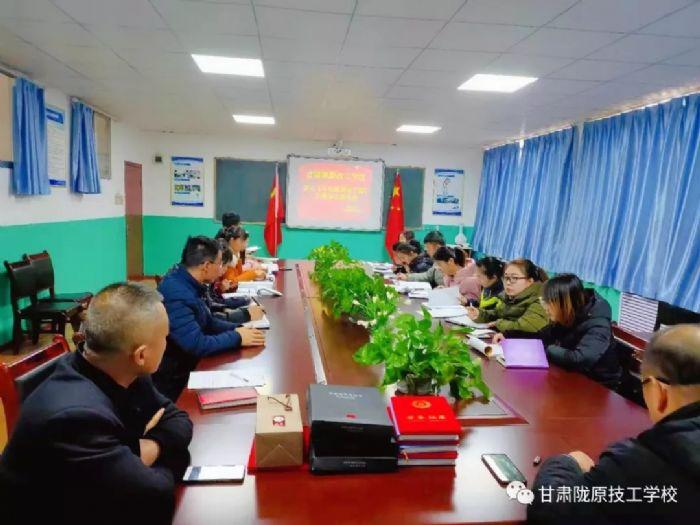 甘肃陇原技工学校教师基本功比赛