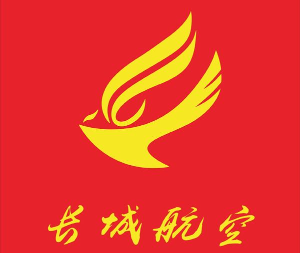 长城航空公司(2001年并入东航)