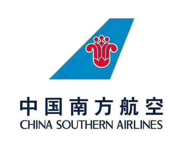 南航北方分公司(中国北方航空公司)