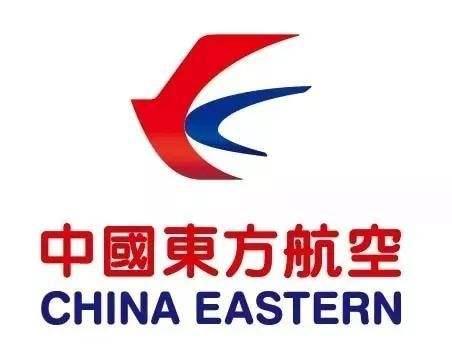 东方航空云南公司(中国云南航空公司)