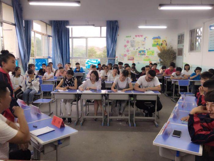 兰州文化课教育培训学校