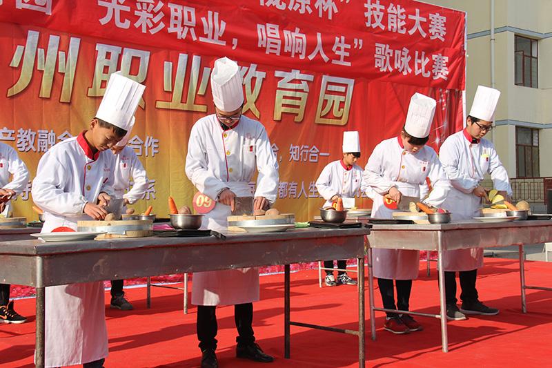 甘肃陇原技工学校烹饪专业学生风采