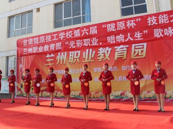甘肃陇原技工学校的不同之处和优势所在
