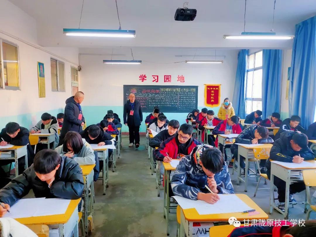 甘肃陇原技工学校期末考试如期进行