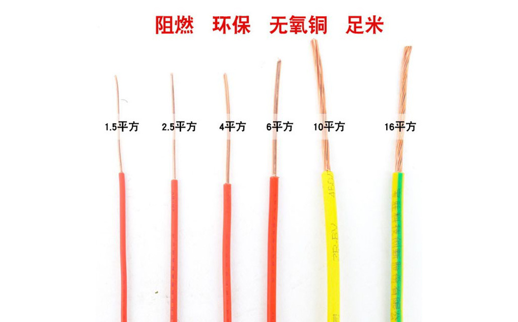 四川矿物质绝缘电缆